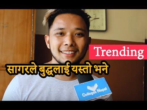 सागर आलेको नयाँ गीत यस्तो छ, दुइटा गीतको तयारी | Sagar Ale Magar, Nepal Idol 2017 - Colleges Nepal