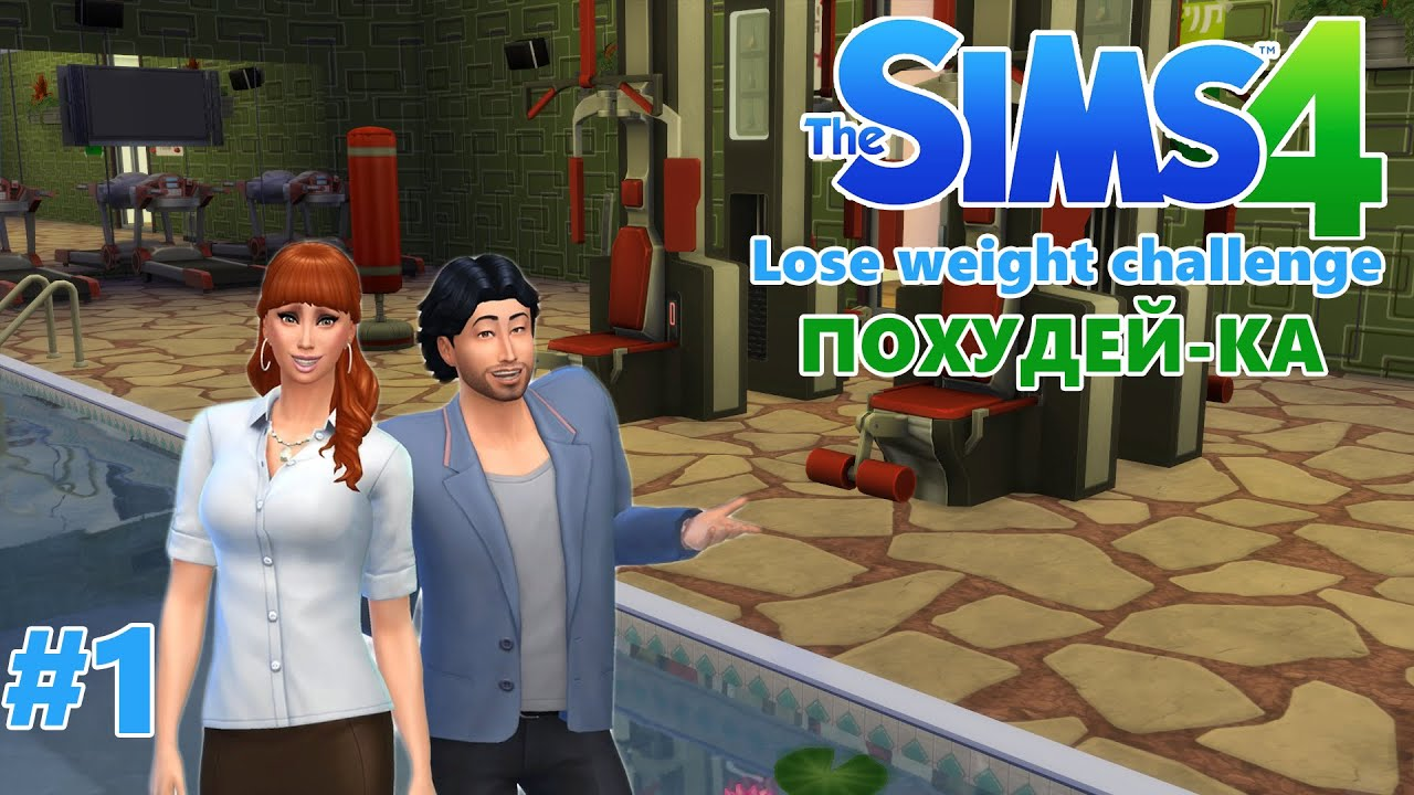 The sims 4 lose weight challenge 1 youtube the sims 4 lose weight challenge 1 ccuart Choice Image