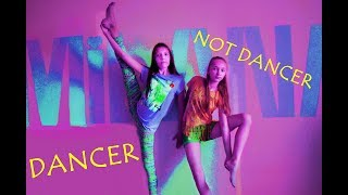 ГИМНАСТИКА ЧЕЛЛЕНДЖ / challenge dancer or not dancer