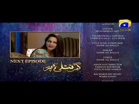 Ghar Titli Ka Par - Episode 23 Teaser | HAR PAL GEO