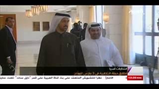تقرير #عبدالله_الدرويش عن مسيرة ترشيح الدكتور حافظ المدلج
