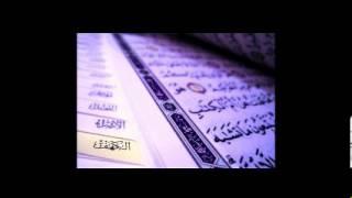 Dua khatam Quran  2012