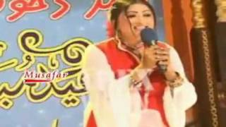 Pashto New SOng *2010* Sexy Dancer ** Salma Shah ** Super Hit Song **