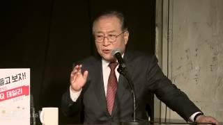 김어준의 파파이스 #116, 정세현 전 통일부장관 출연분 편집