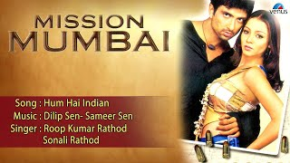 Mission Mumbai : Hum Hai Indian Full Audio Song | Sonu Sood, Ashutosh Rana |