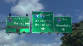 ホノルルHAWAII H1フリーウェイ ワイキキ付近