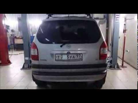 Замена катализатора на пламегаситель Opel Zafira.