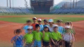 Sports Club Olympier H28