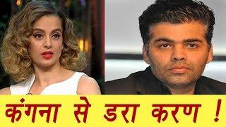 Karan johar regrets on kangana ranaut nepotism joke at iifa 2017 | filmibeat