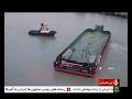 Iran SADRA made 7000 metric Ton Barge dubbed Artemiz Jonob بارج آرتميز جنوب شركت صدرا ايران