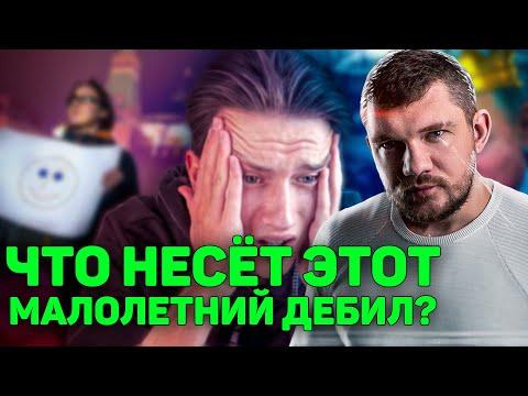 Стас разбирает малолетнего дебила   Стас комментатор Альберт   Почему у России нет будущего