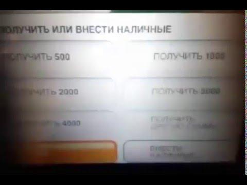 Авто программа по заработку денег александра россошанского вакансии логист в автосалонах москвы