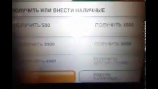Автоматическая Программа для Заработка Денег Александра Россошанского