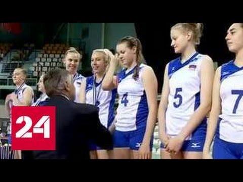 Российские волейболистки впервые за 22 года выиграли юношеский чемпионат Европы