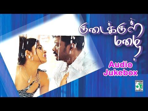Kudaikkhul Mazhai Full Movie Audio Jukebox | R.Parthiban | Mathumitha