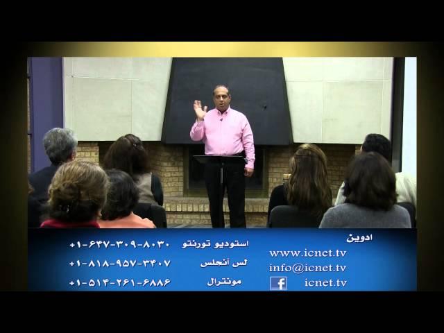 هفت سخن مردم به صلیب ( قسمت سوم )
