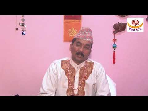 How to Read Janam Kundali by Param Pujya Guru Rajneesh Rishi Ji from YouTube · Duration:  5 minutes 40 seconds