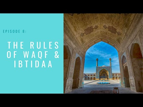 Rules of Waqf and Ibtidaa' | Qari Zuhair Hussaini