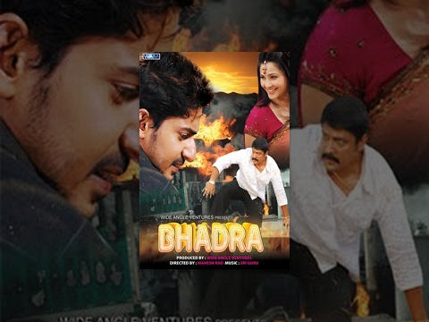 BHADRA | Hindi Film | Full Movie | Prajwal Devraj | Daisy Shah