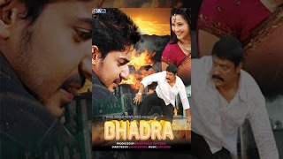 BHADRA |  Hindi Film | Full Movie | Prajwal Devraj | Daisy Shah