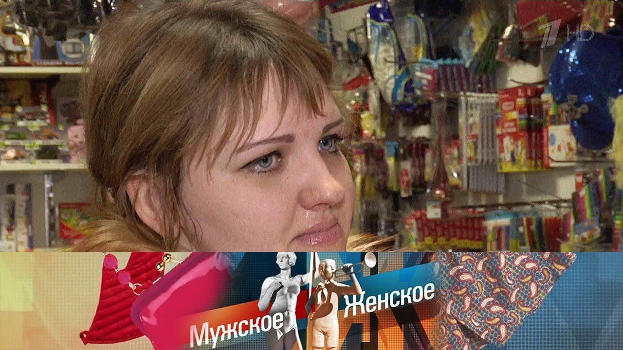 Мужское  Женское Далекая мама  Выпуск от 19072018