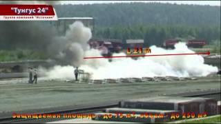 видео пожаротушение порошковое