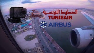 Nice Approach over Tunis ! Tunisair Airbus A320 TS-IMG Landing at Tunis Carthage Airport