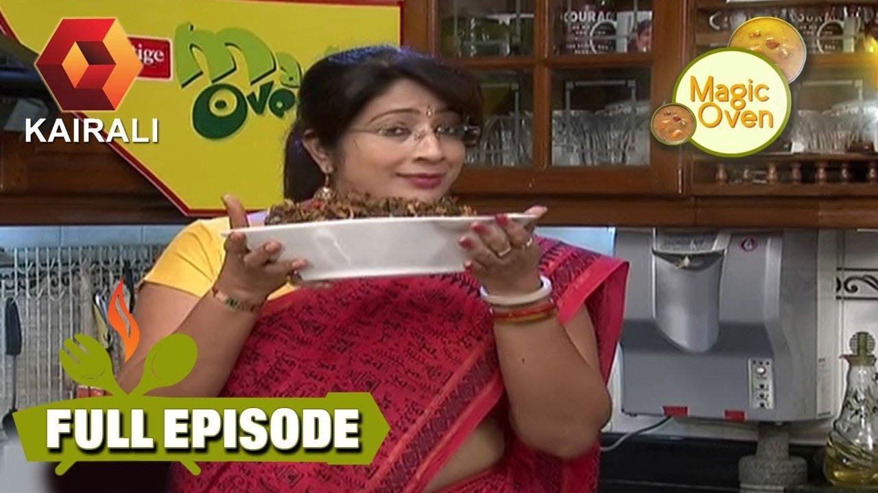 Magic Oven : Chicken Double Roast &  Mathanga Pachadi | 24th September 2017 | Full Episode