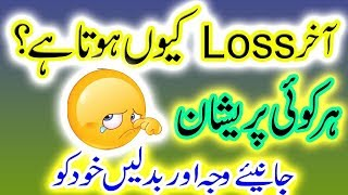 IQ option Never Loss Tips Best  Profit Tips Urdu Hindi Very Useful Tips 2018 abdulrauf Tips