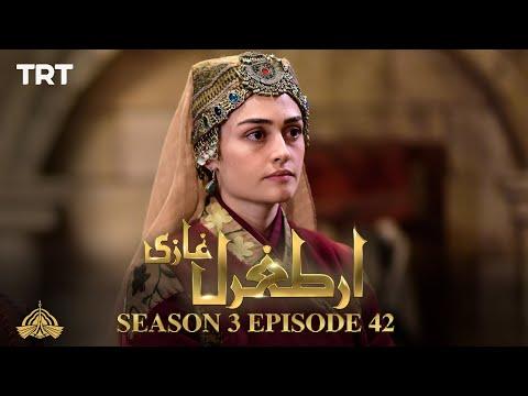 Ertugrul Ghazi Urdu | Episode 42| Season 3