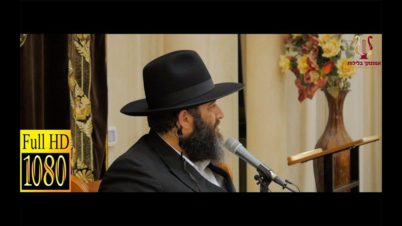 הרב רונן שאולוב בשיעור שכל יהודי חייב לשמוע !!! למה חשוב וחייב לגדל בנות לתורה - נתניה 15-4-2018