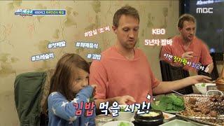 외국인 선수가 한국에서 5년 뛰면 생기는 일