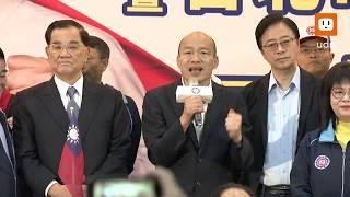1217韓國瑜、張善政出席勞工後援會