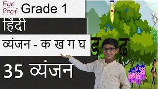 learning vyanjan in hindi grade 1 kids teaching kids