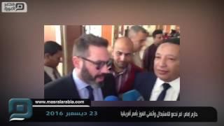 بالفيديو| حازم إمام: لم ندعو للاستبدال وأتمنى الفوز بأمم أفريقيا