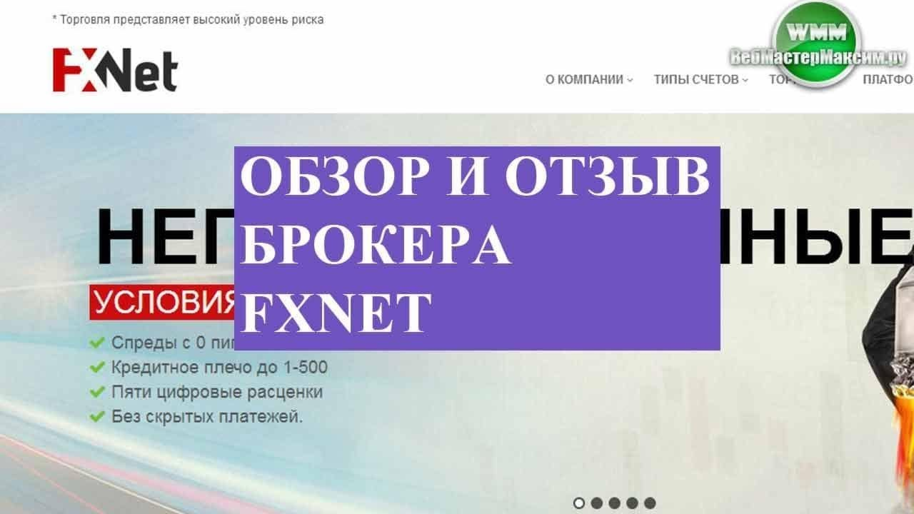 компании форекс с российской лицензией