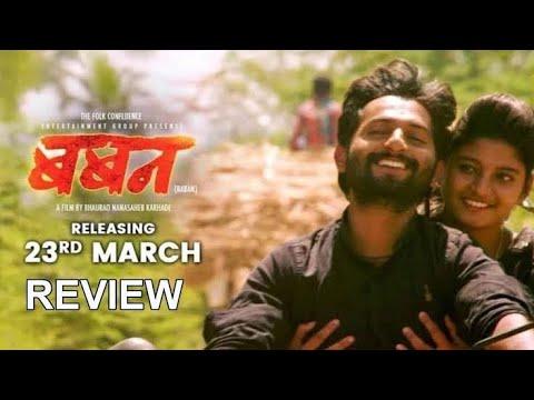 Download kagar Marathi movie full HD (2019) Bollyhdmovies