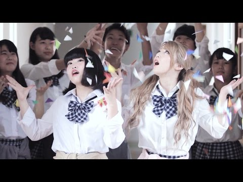 Another Life -sense of fun- 【OFFICIAL MUSIC VIDEO】