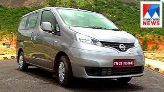 Nissan Evalia | Fasttrack | Old episode  | Manorama News