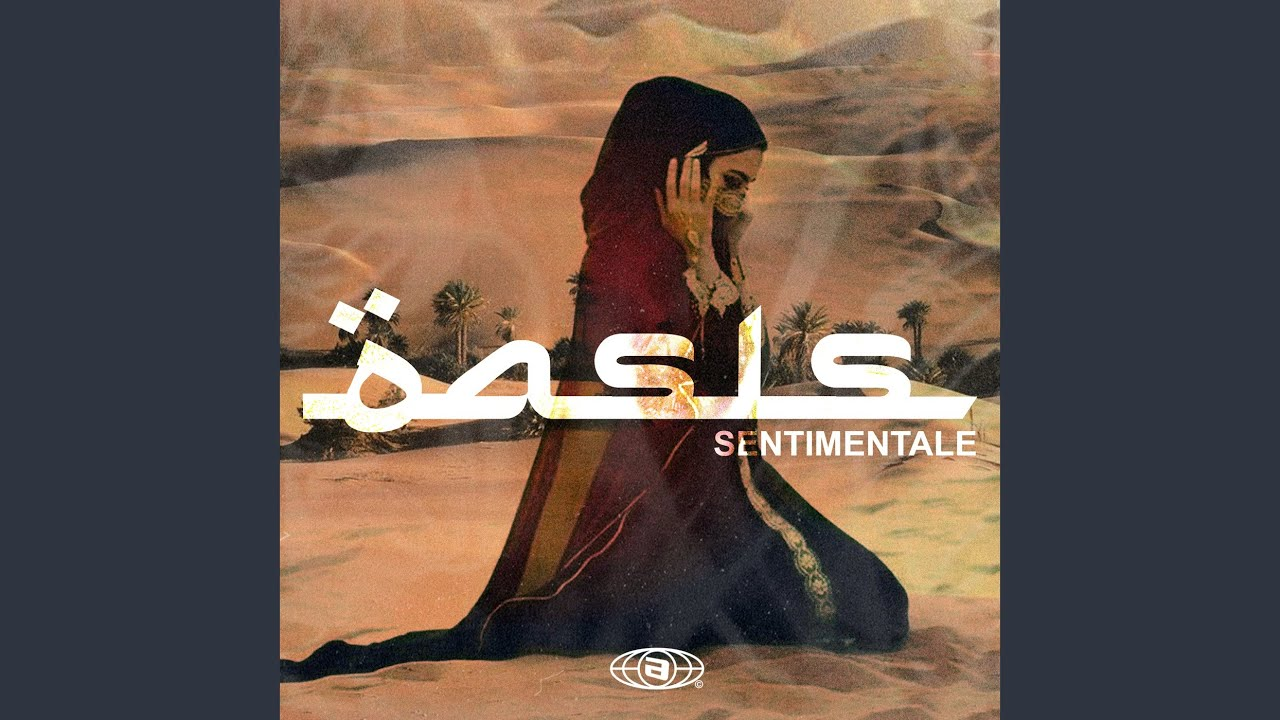 Download Andi qliyeb wahed