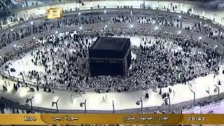 تحميل فيديو سورة يس Yas  - عبد الهادي  كناكري Abdul Hadi Kankari