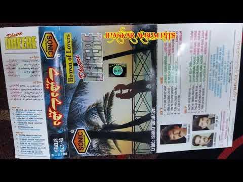 Pakistani Songs Dheere Dheere Sonic Private Album