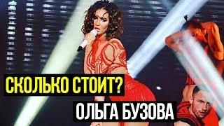 видео Сколько в России стоит пригласить звезду на корпоратив?