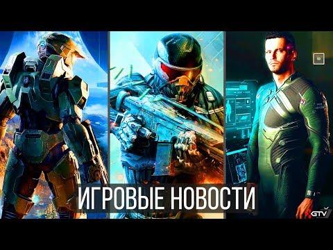 ИГРОВЫЕ НОВОСТИ Cyberpunk