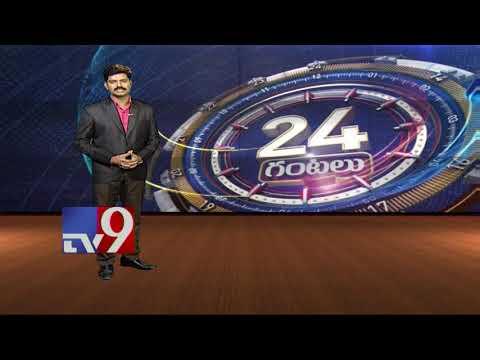 24 Hours 24 News || Top Headlines || Trending News || 28-10-2017 - TV9