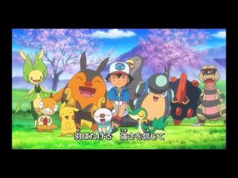 [Full Song] Pokemon Best Wishes Ending 3 - Nanairo Arch
