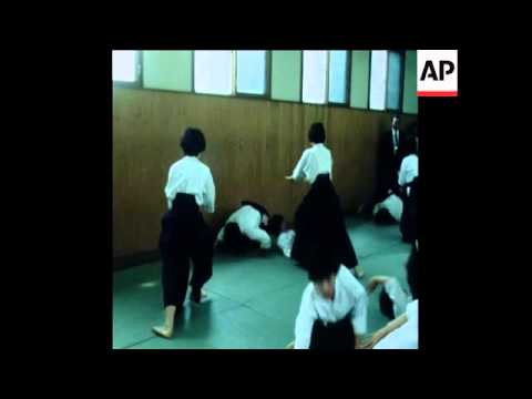 Synd 4 6 79 Tokyo Police Receive Aikido Instruction Youtube