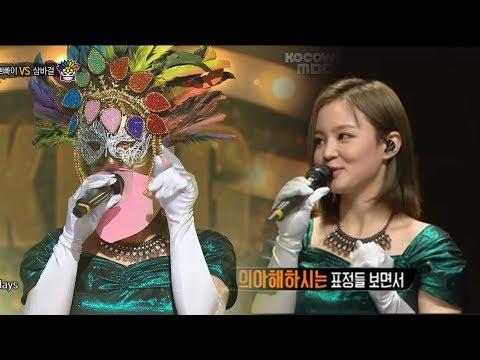 BOA  My Name   Lee Hi The King of Mask Singer Ep 96