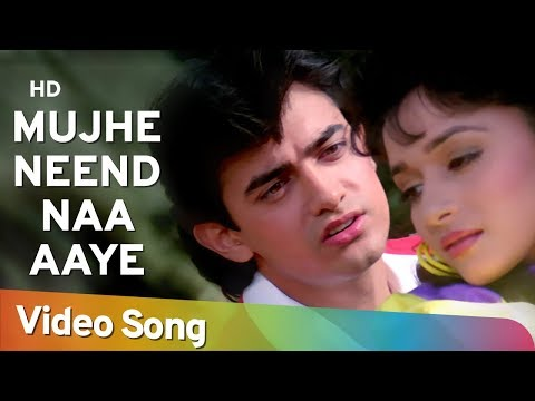 Mujhe Neend Na Aaye (HD) | Dil (1990) Song | Aamir Khan | Madhuri Dixit | 90's Romantic Song