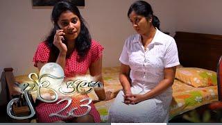 Duwili Sulanga   Episode 23 - (2021-06-22)   ITN Thumbnail